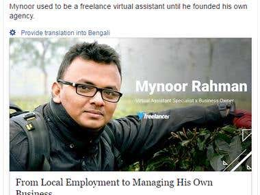 From Local Employment to Managing His Own Business