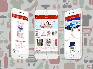 Yanghuo (Shopping app)