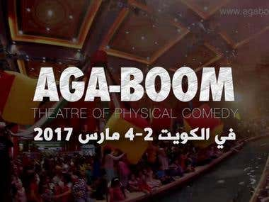 Event promo video for aga boom - boom in kuwait