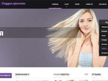flemp.com.ua