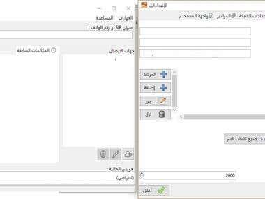 Technical Translator English / French / Arabic