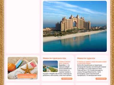 Style Travel website