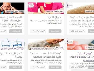 سرطان الثدي Breast cancer. En/Ar translated article