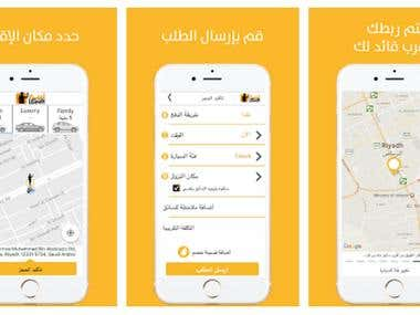 Lbeeh - Cars Booking App لبيه