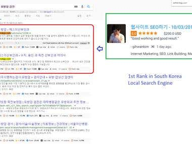 Top - 1st Ranking in Google.co.kr
