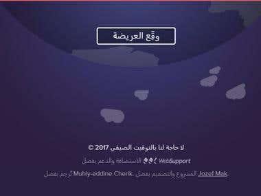 Website translation English/Arabic