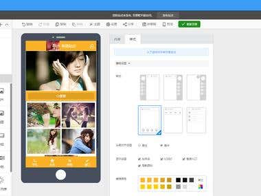 App builder Site