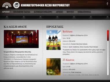 cinema.mavromati.gr