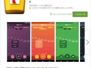App translation & localisation for Weight Loss Tracker, BMI