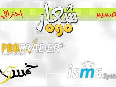 my work-logos