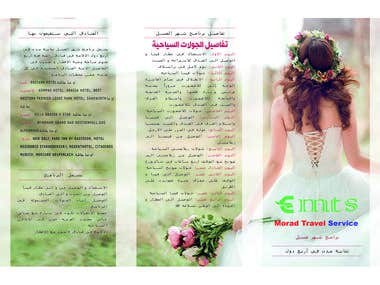 Wedding_agency Tri-Fold Brochure