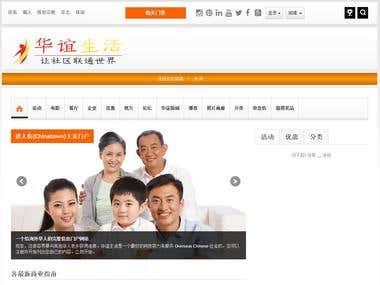 Travel Website ENG-CHI Translation