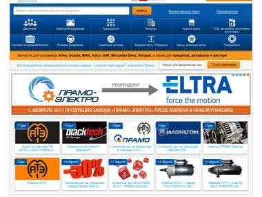 PRAMO - Laravel based B2B platform