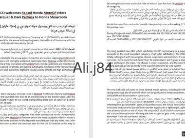 Translate press release Article from English to Arabic