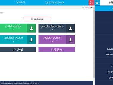 http://efaadah.com/public/