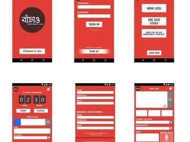 বাঁচাও - Your Safety Log (Android Application)