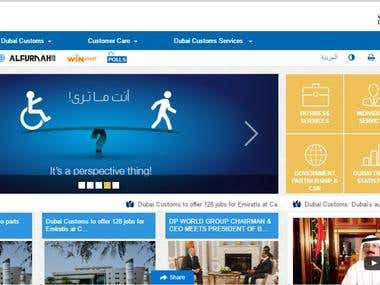 Dubai Customs Website