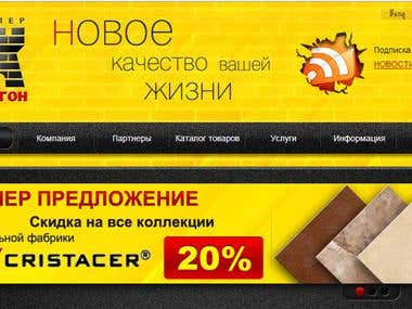 Website of hypermarket Oregon - http://oregonmarket.com.ua/