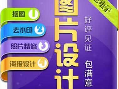International electronic technology co., LTD