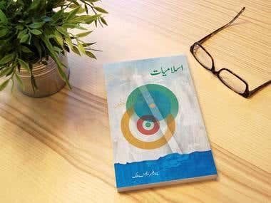 Book Cover for Islamiyat