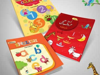 Playgroup book covers