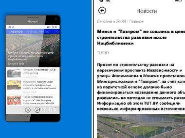 TUT.by news app