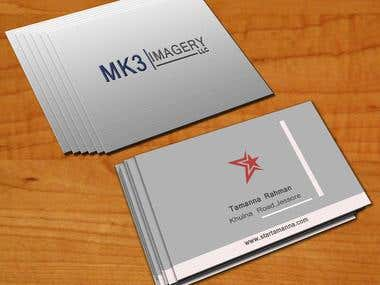 Sample of a business card design