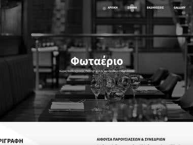Fotaerio Official Website