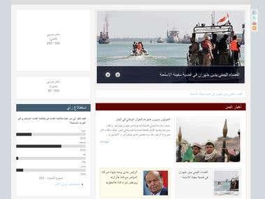 Rqaba Net (News)