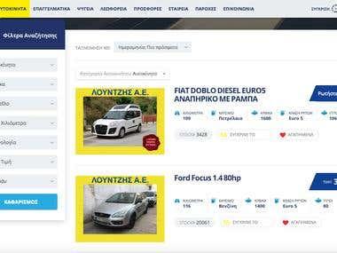 Lountzis Cars Website