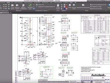 Advance Steel work Detail