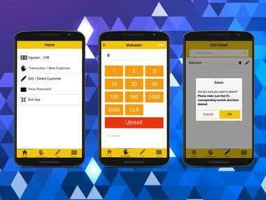 khatavahi app