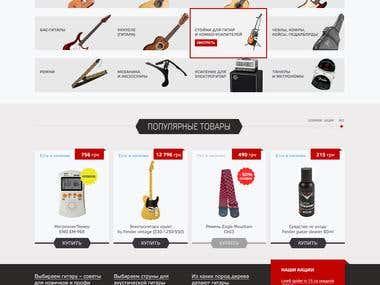 Fender // Web-design
