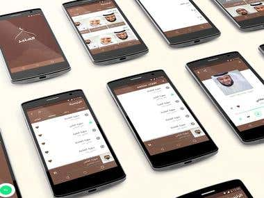 Almenbar Mobile App Design