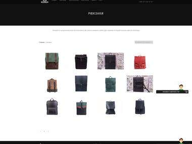 Boorbon - web-store based on Wordpress/Woocommerce