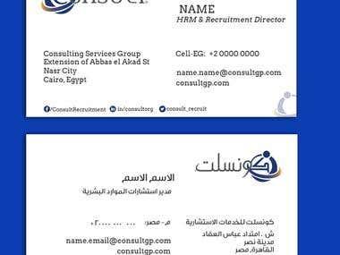 Business Cards ( Arabic - English )