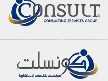 Logo Design ( Arabic - English )