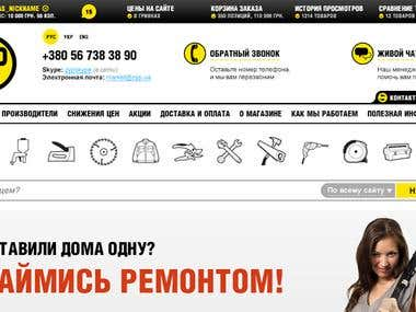 Internet shop of building tools ZYP - http://zyp.ua/