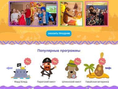 Main page design Агентство детских праздников