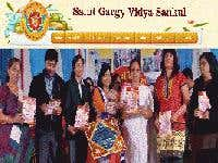 Saint Gargy Vidhya Sankul = School Web site with CMS