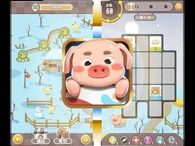 Pig2048