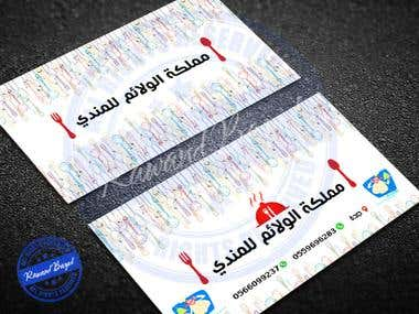 Graphic Design, Business Cards