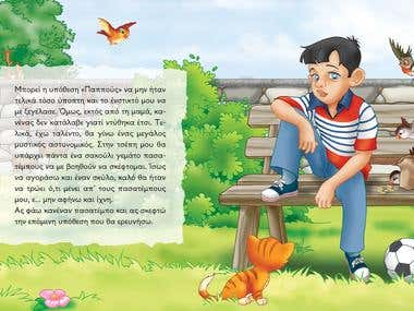 I will cute Illustrations for your Children book,E book