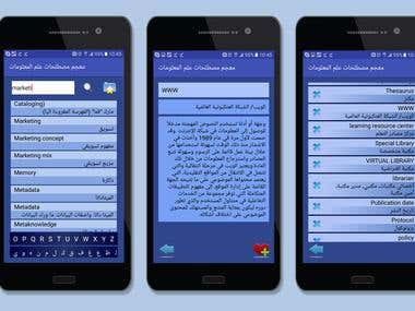 English-Arabic dictionary of IT terms