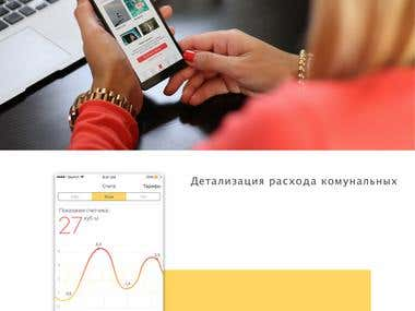 Concept app for Yandex smart house