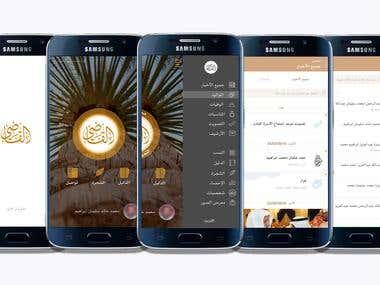 KADI - A Family App