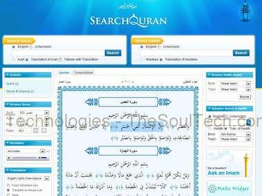 Search Quraan