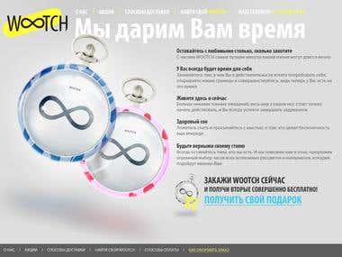 wOOtch website