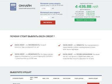 Delta Credit - online loan service