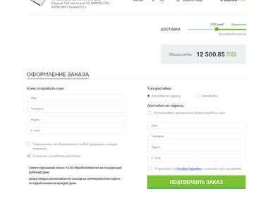 Aitec - network hardware online shop
